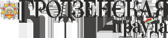 Это изображение имеет пустой атрибут alt; его имя файла - logo.png