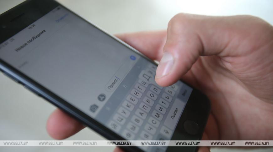Граждане Беларуси получат СМС о начале переписи населения