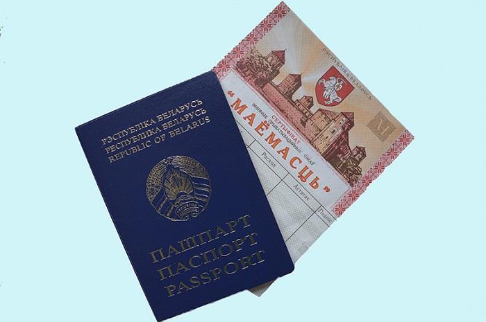 Срок обращения именных чеков «Имущество» продлевается по 31 декабря 2022 года