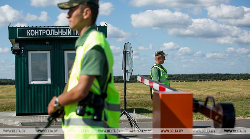 Белорусские пограничники усилили оперативное прикрытие границы