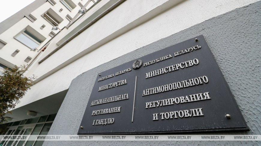МАРТ приостановил работу ряда торговых объектов в Минске, Бресте, Гродно и Могилеве