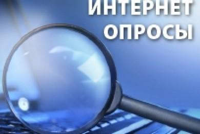 Комитет госконтроля приглашает к участию в опросе о качестве оказания транспортных услуг в Гродненской области