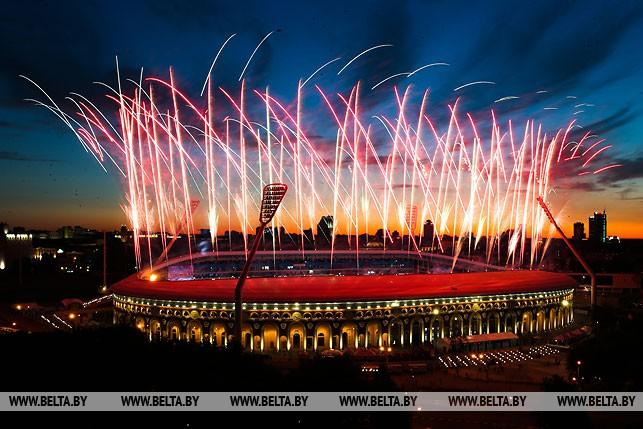 "Церемония закрытия II Европейских игр на минском стадионе ""Динамо"""