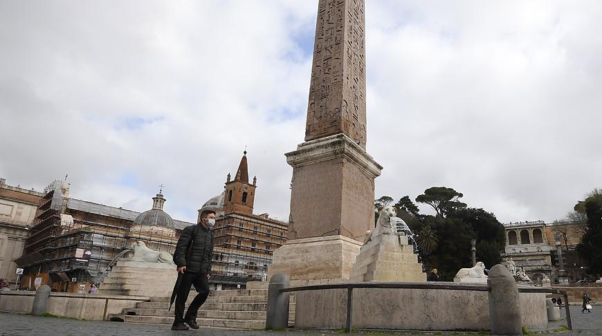 МИД рекомендует белорусам воздержаться от посещения Италии и Израиля