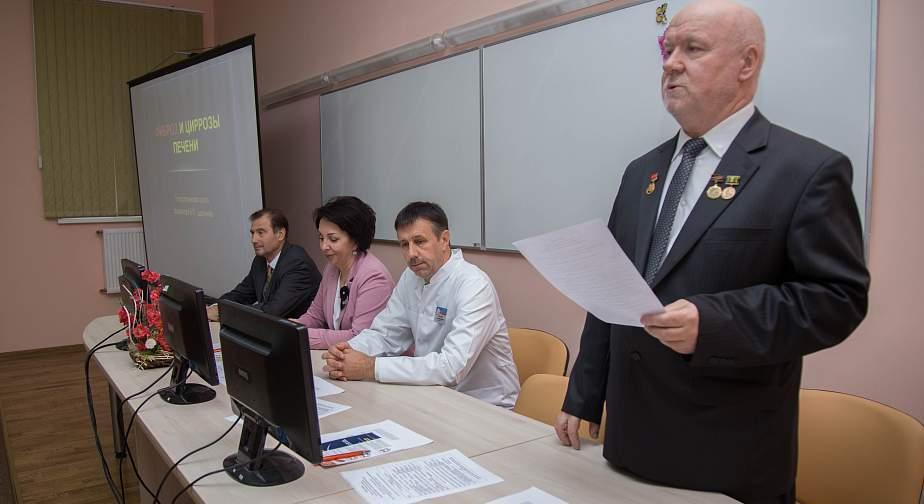 Инфекционисты со всей области обсудили в Гродно актуальные вопросы клинической гепатологии