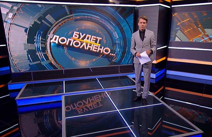 Как протесты в Беларуси освещают иностранные СМИ?