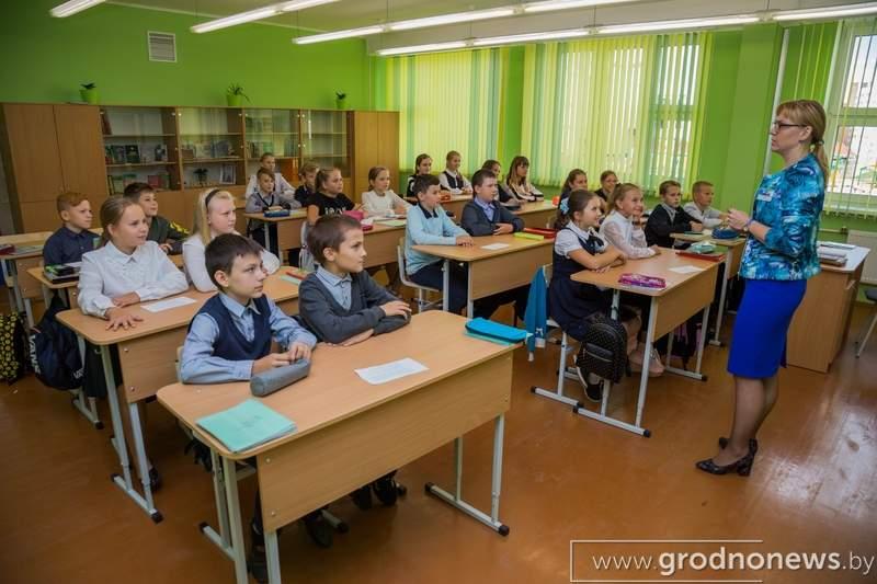 Изучение предметов – на государственных языках. В Гродно ожидается открытие 204 первых классов с русским, 3 – с белорусским, 2 – с польским языком обучения