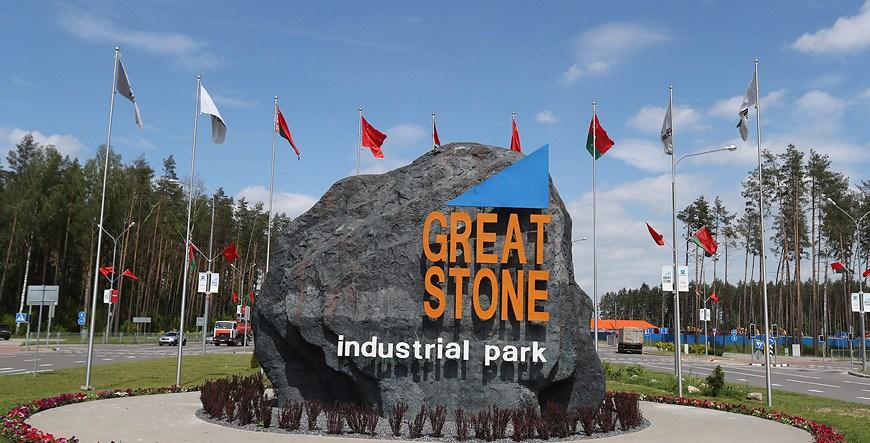 """Новый резидент """"Великого камня"""" будет заниматься разработкой оборудования для хранения данных"""
