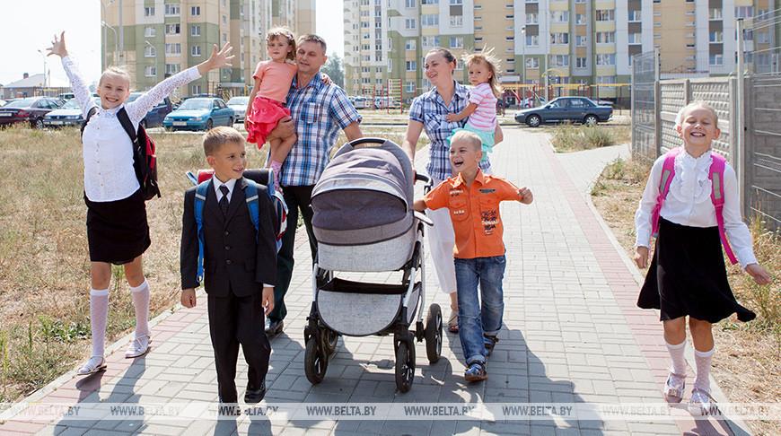 В Беларуси третьих и последующих детей с вводом программы семейного капитала родилось на 40% больше