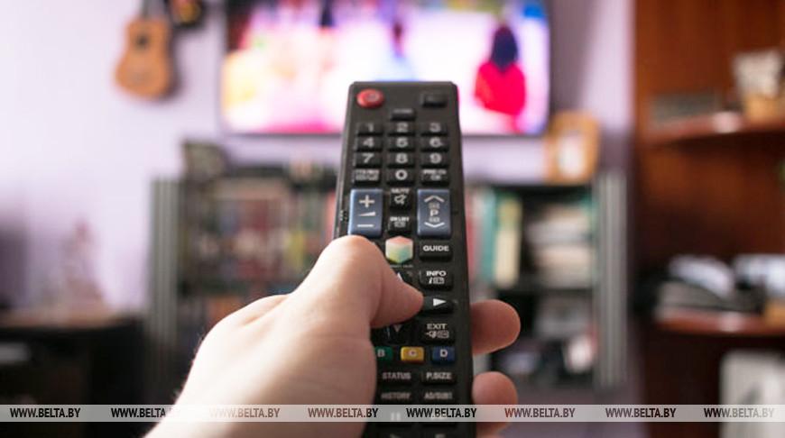 Два иностранных телеканала получили разрешение на вещание в Беларуси