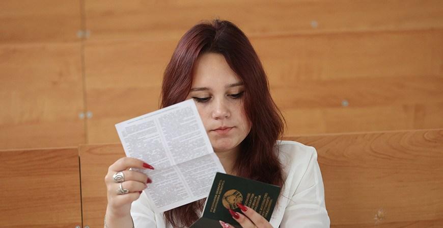 ЦТ по русскому языку планируют пройти более 50,8 тыс. абитуриентов