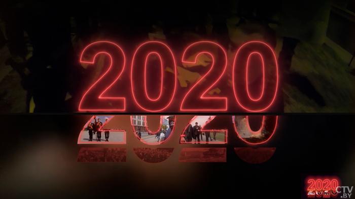 Кто заказал нашу страну, зачем и сколько денег на это было потрачено? Документальный фильм от СТВ «2020».