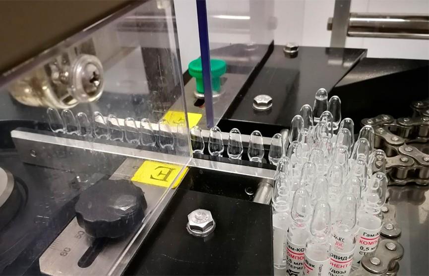 «Белмедпрепараты» начали промышленный выпуск российской вакцины от коронавируса