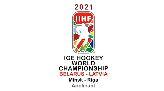 Беларусь вводит безвизовый режим для участников и гостей ЧМ-2021 по хоккею
