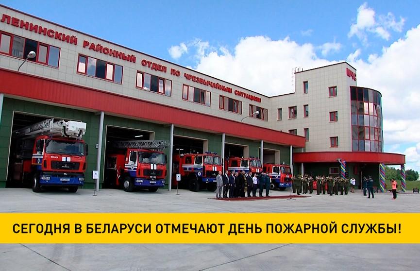 25 июля в Беларуси отмечают День пожарной службы