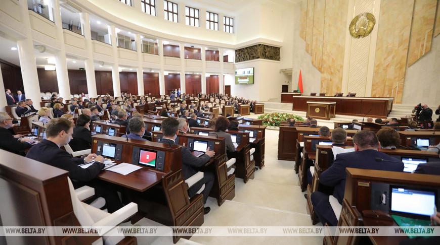 Выступление Владимира Андрейченко на открытии седьмой сессии Палаты представителей Национального собрания Беларуси шестого созыва