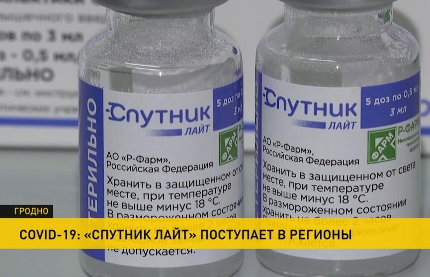 В Гродненской области с понедельника начнут прививать «Спутник лайт». Кому подойдет вакцина?