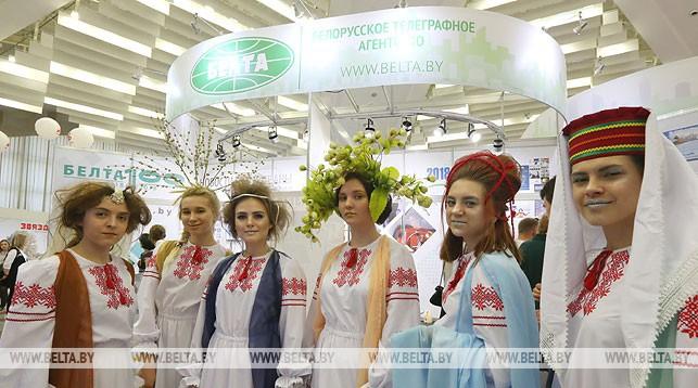 XXIII Международная специализированная выставка «СМІ ў Беларусі»