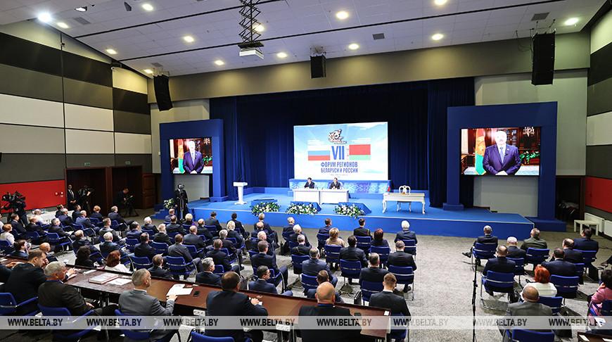 В VII Форуме регионов Беларуси и России принимает участие делегация Гродненщины