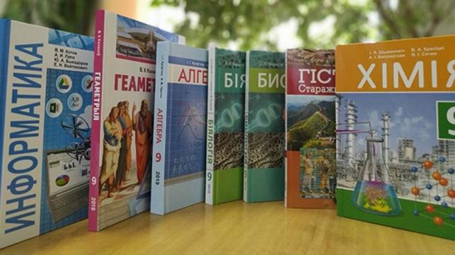 «Народная асвета» к 1 сентября выпустила 19 учебников тиражом около 1 млн экземпляров