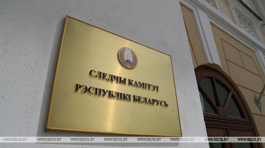СК: показания задержанных под Минском боевиков непоследовательны и противоречивы