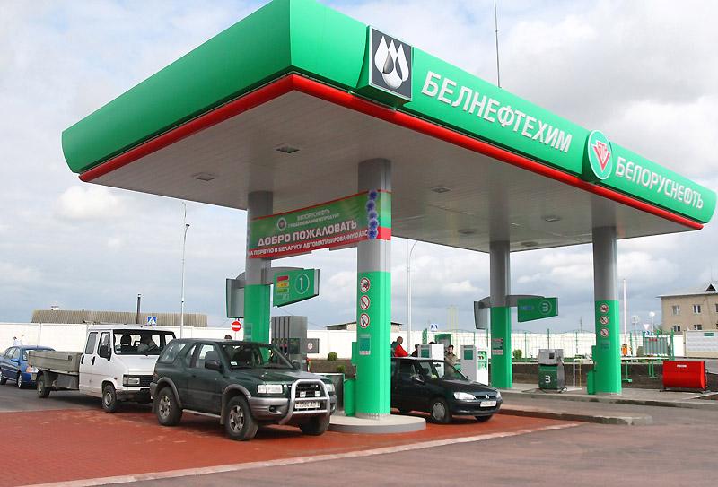 «Белнефетхим» ответил на обращение граждан снизить цены на нефтепродукты