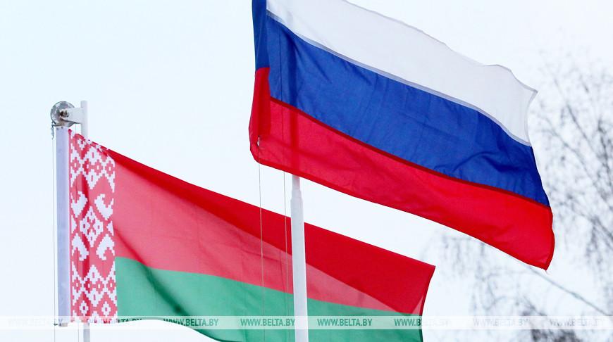 Создан оргкомитет по подготовке и проведению VII Форума регионов Беларуси и России