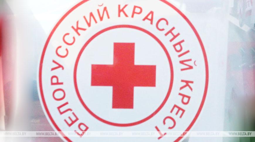 В Беларуси начнут применять клоунотерапию. Проект будет и в Гродненской области