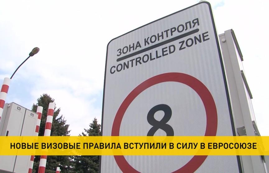 На территории ЕС ввели правило «первого въезда»