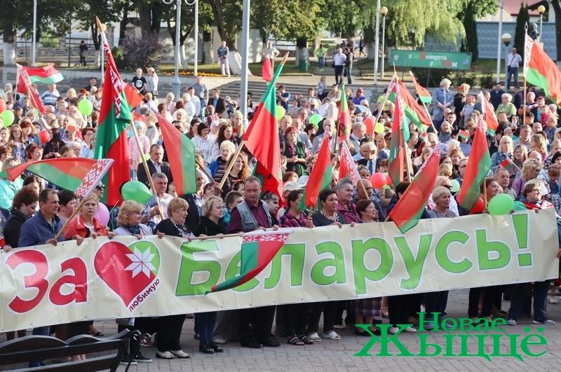 За БЕЛАРУСЬ! В Новогрудке состоялись митинг и велопробег в поддержку спокойствия и стабильности