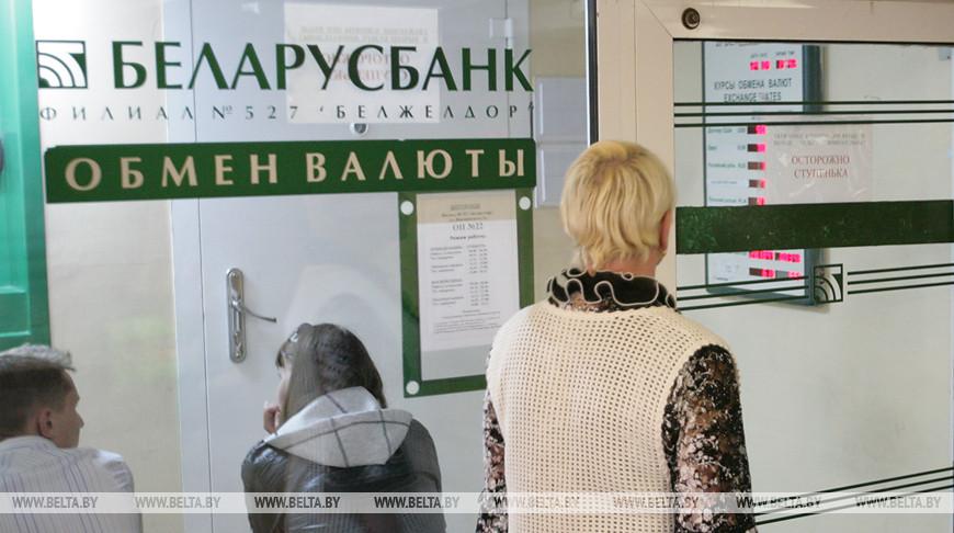 Нацбанк прокомментировал ситуацию на финансовом рынке и наличие валюты в обменниках
