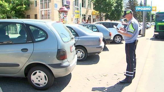 За пять месяцев в Гродненской области на штрафстоянку отправились более 2100 автомобилей