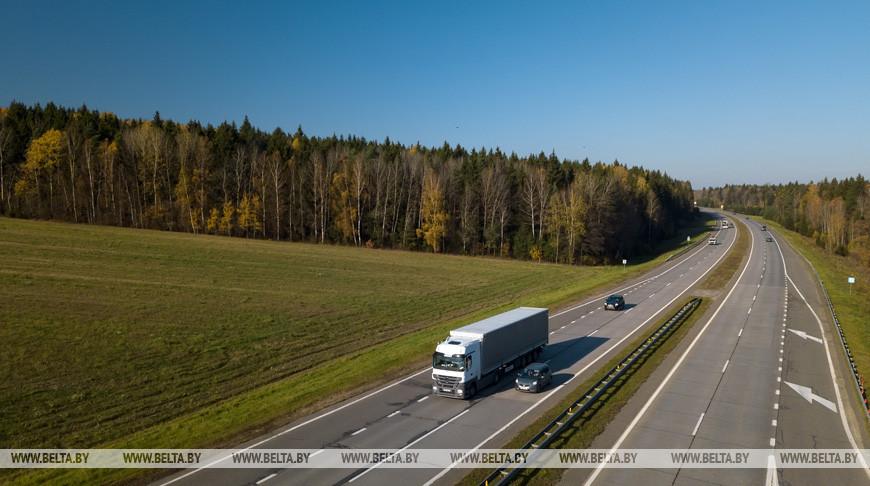 Сеть платных дорог расширена в Беларуси