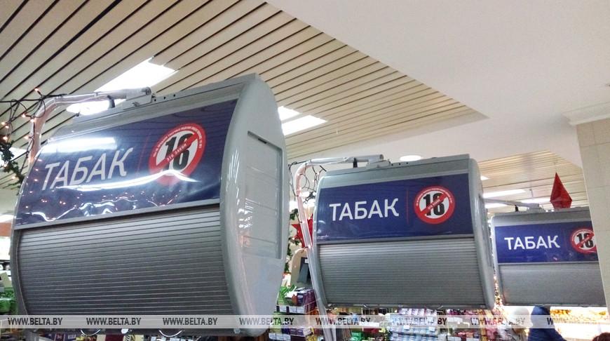 Цены на некоторые марки сигарет в Беларуси повышаются с 1 января