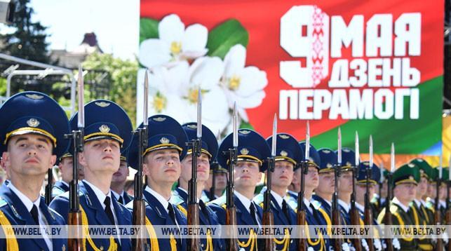 Великая Победа служит примером стойкости и патриотизма для молодежи — Александр Лукашенко