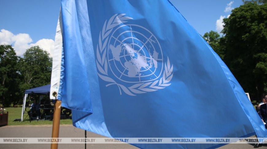Спад в 4,3% в мировой экономике прогнозируется в 2020 году — ООН
