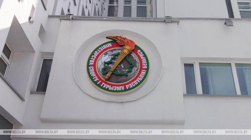К Олимпиаде в Токио готовятся 263 белорусских спортсмена - Минспорта