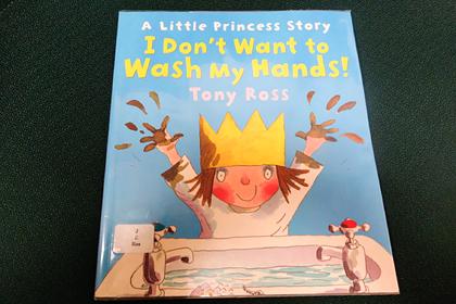 Продажи детской книги о важности мытья рук взлетели на две тысячи процентов