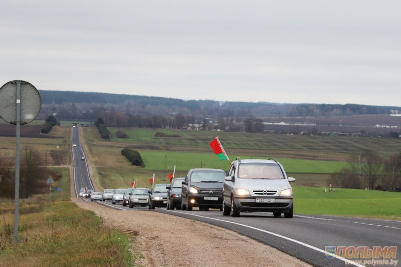 На Кореличчине состоялся автопробег «За Единую Беларусь», посвященный 80-летию Кореличского района (+видео)