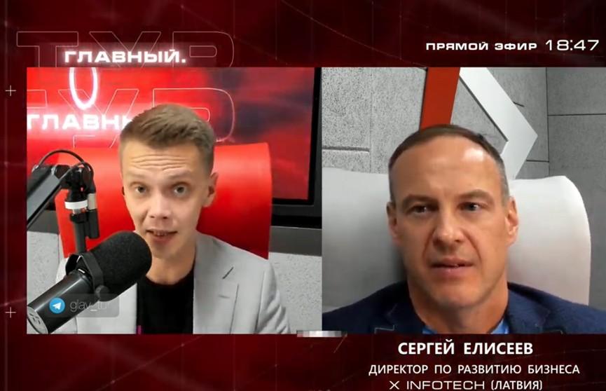 Как реализована защита информации в белорусской ID-карте?