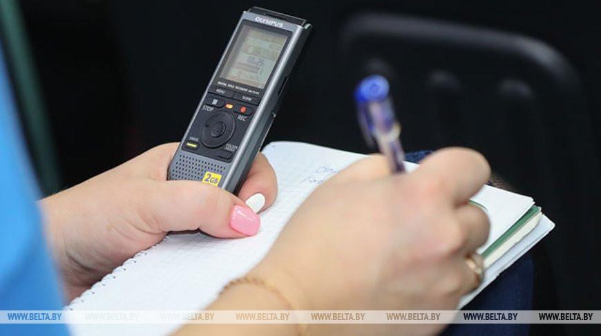 Форум по вопросам избирательной кампании соберет в Минске около 150 журналистов из регионов