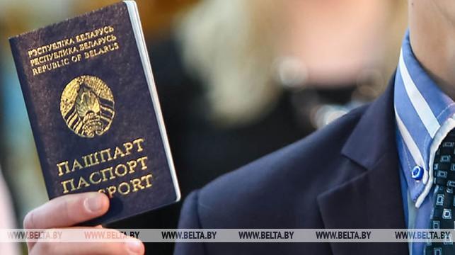 Более 700 белорусов в этом году не смогли пересечь границу из-за смены фамилии
