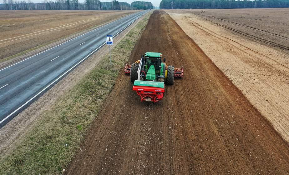 В области идет подготовка к весенним полевым работам