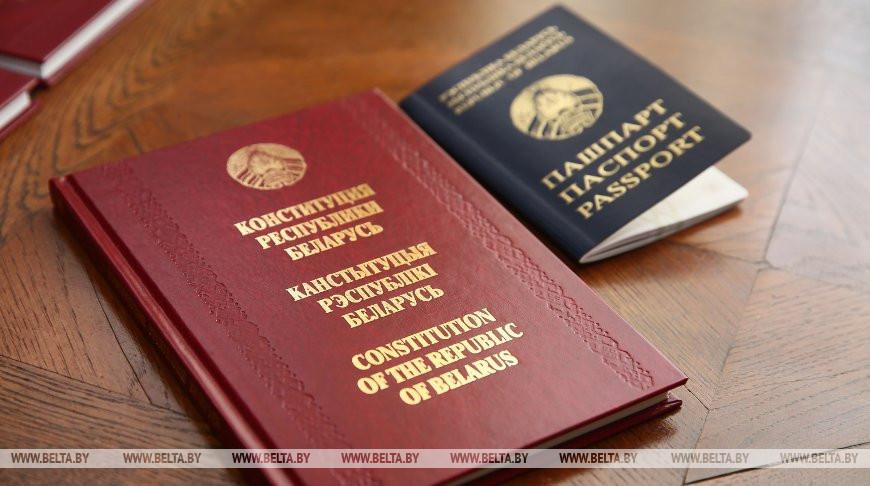 Александр Лукашенко: к работе над поправками в Конституцию нужно привлечь все созидательные силы общества
