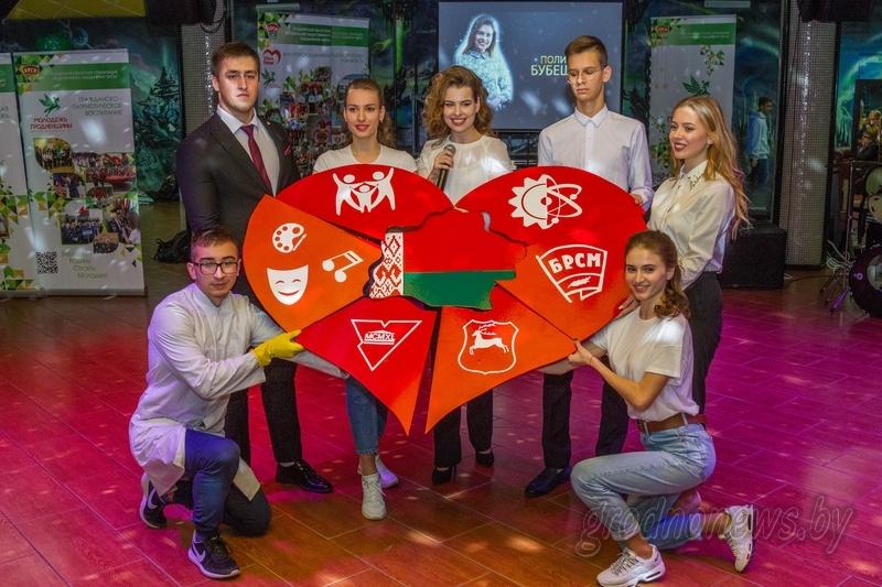 Областной этап республиканского конкурса «Студент года-2019» пройдет 5 ноября