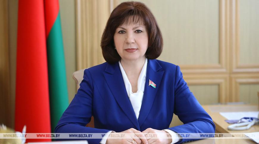 Наталья Кочанова: здоровье людей — приоритетное направление социальной политики нашей страны