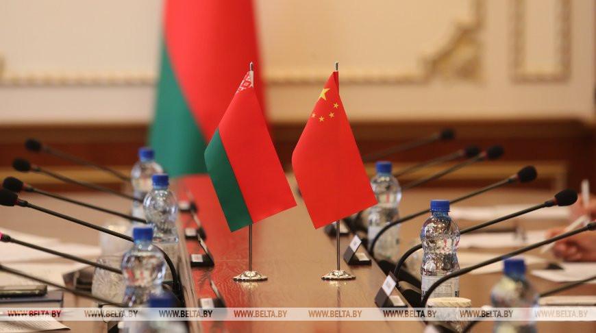 ТПП Беларуси и Китая будут содействовать развитию деловых отношений двух стран