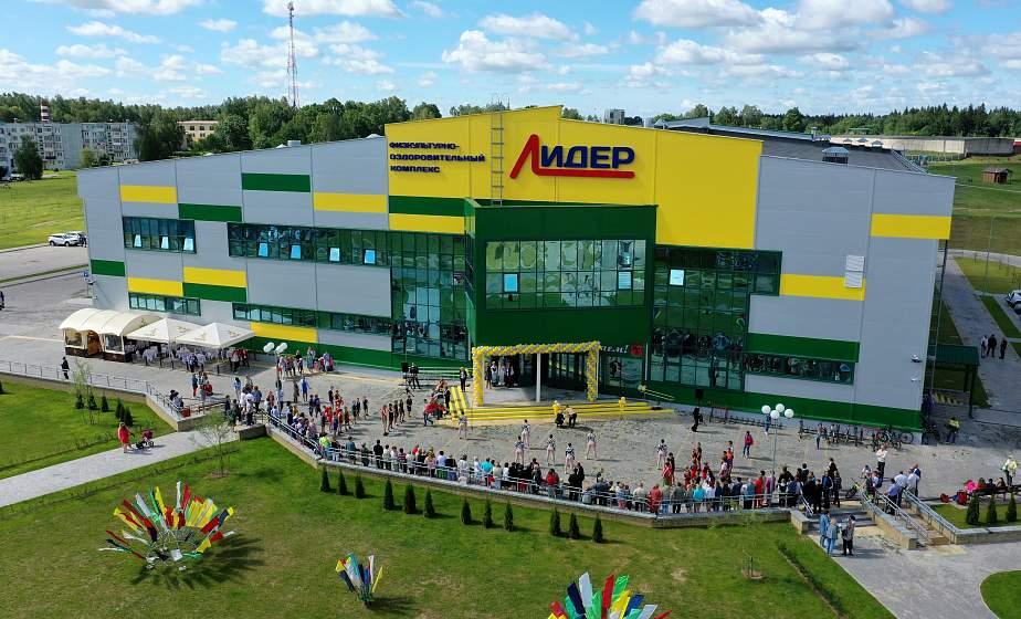 Почти 100 новых спортобъектов открыли в Гродненской области за последние 5 лет