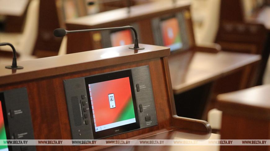 Выступление Владимира Андрейченко на закрытии второй сессии Палаты представителей Национального собрания Беларуси седьмого созыва