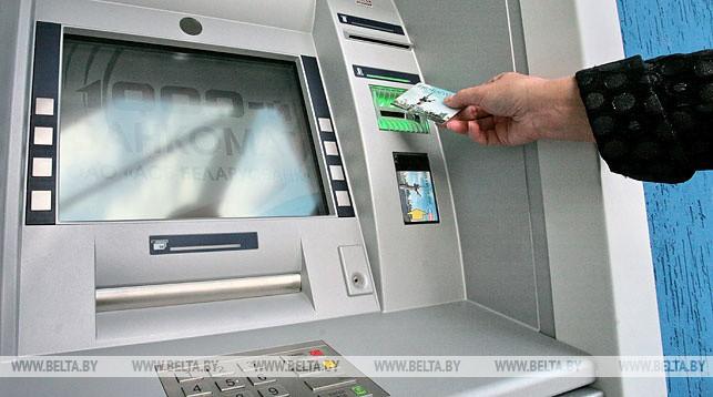Беларусбанк с 1 августа изменит комиссии по операциям с карточками
